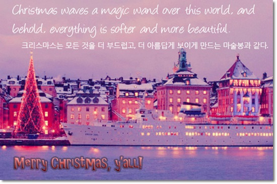 Christmas waves a magic wand over this world, and behold, everything is softer and more beautiful